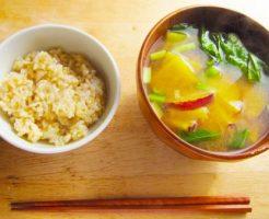 玄米ダイエットで効果的に美しく痩せる6の方法